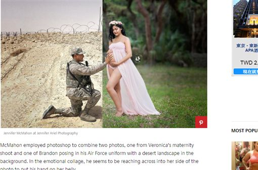 軍人,服役,戰場,懷孕,夫妻,爸媽,攝影師,合照,感動http://www.redbookmag.com/body/pregnancy-fertility/news/a50345/deployed-husband-maternity-shoot/