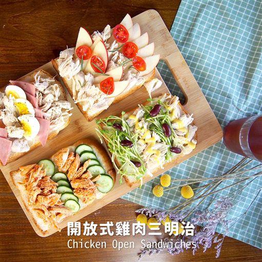 圖/蓮瓜廚房