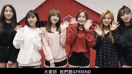 圖/亞士傳媒提供 GFRIEND