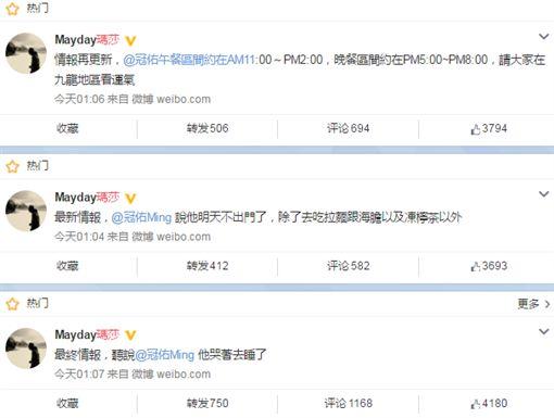 五月天,香港,演唱會,一蘭拉麵,野生捕獲,請客,阿信,冠佑,瑪莎,石頭,怪獸/臉書、微博