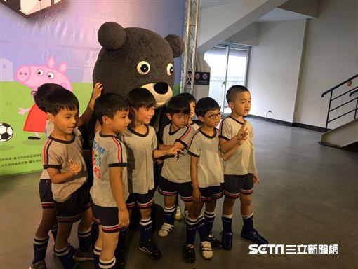 幼兒足球錦標賽記者會/熊讚/莊佳葦(圖/記者陳怡汝攝影)