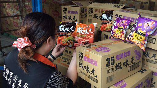 知名零嘴「蝦味先」遭查獲涉嫌使用過期原料,桃園市衛生局18日查核下游21家倉儲業者,先行下架5項問題產品316包、40.3公斤。/中央社