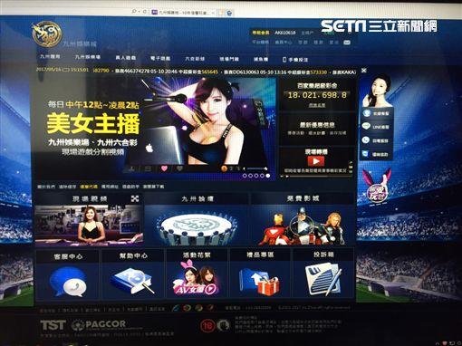 刑事局三度查獲「九州娛樂城」地下簽賭網站,根據該網站下注金額紀錄,初估超過13億元(翻攝畫面)