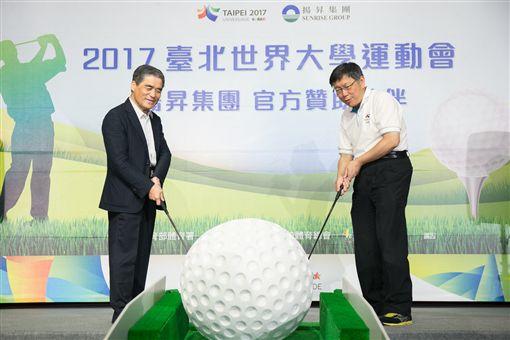 由揚昇集團董事長許典雅(左)及臺北市長柯文哲(右)一同開球,歡迎揚昇集團成為201(圖/世大運提供)