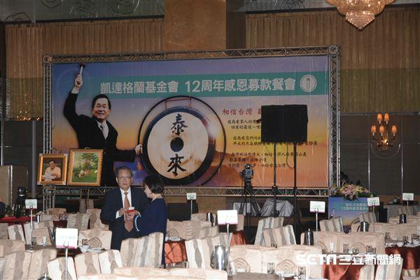 凱達格蘭基金會募款餐會,陳水扁 圖/記者林敬旻攝