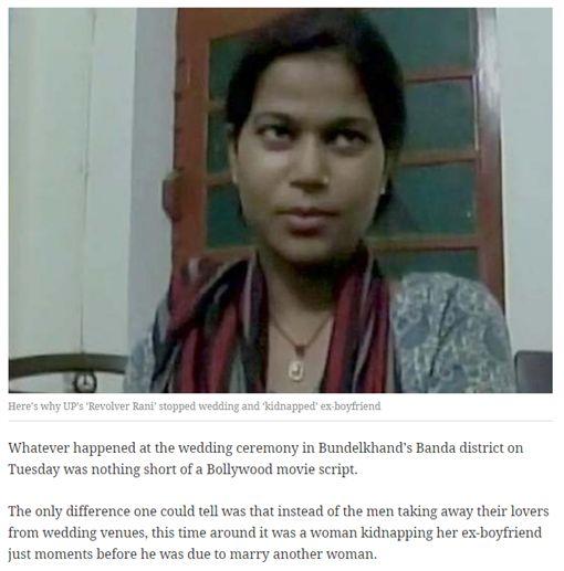 愛瘋了…不爽前男友娶別人 她暴氣找6壯漢持槍綁架新郎圖/翻攝自《印度時報》