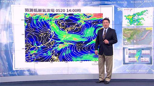 三立準氣象0519