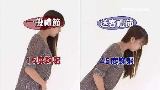 """日本""""禮數""""潛規則多 敲門少一下就無禮"""