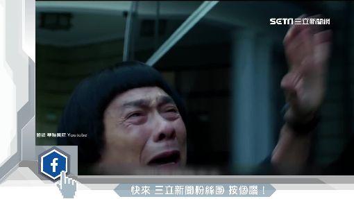 """豬哥亮遺作""""大釣哥""""! 確定""""端午節""""限量重映!"""
