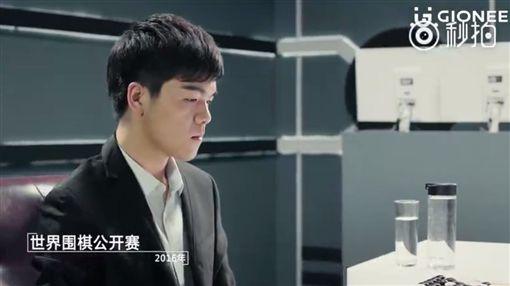 世界齊王柯潔(圖/翻攝自微博)http://www.weibo.com/u/2865101843?is_hot=1#_rnd1495263263364