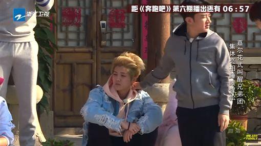 奔跑吧,王嘉爾,鹿晗,鄧超 /翻攝自浙江卫视【奔跑吧】youtube