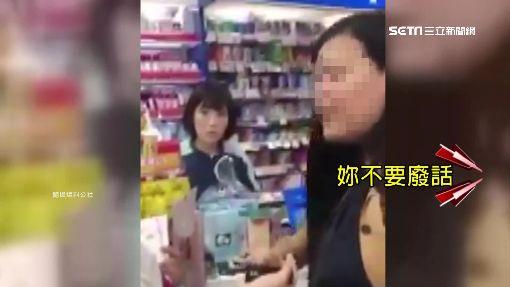 台女日購物卡刷不外 翻譯出面申明被嗆「妳滾」|三立新聞台