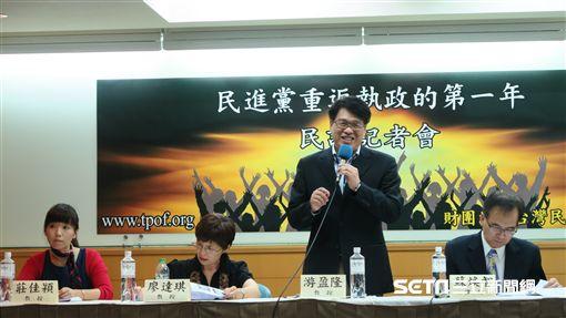 台灣民意基金會公布民調記者會。(記者盧素梅攝)
