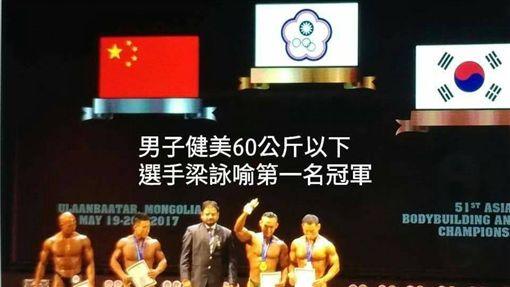 亞洲健美錦標梁詠喻奪金(圖/中華民國健美協會提供) ID-915399