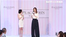 陳庭妮為日系內衣品牌擔任活動大使出席旗艦店開幕活動