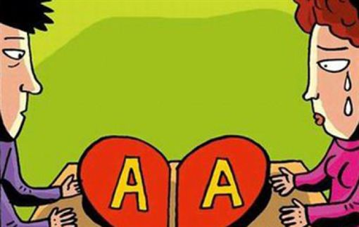 反AA!小三嗆正宮:把對方當ATM被甩還有錢安慰妳。 ID-931645