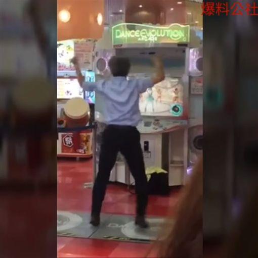 影/反差萌!大叔如許玩舞蹈機 網友:看得我壓力都沒惹圖/翻攝自爆料公社 YouTubehttps://www.youtube.com/watch?v=yLjZ9-fQ_ww