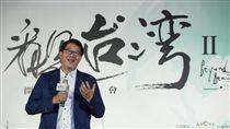圖/阿布電影提供 翻攝自齊柏林的飛閱台灣臉書 齊柏林