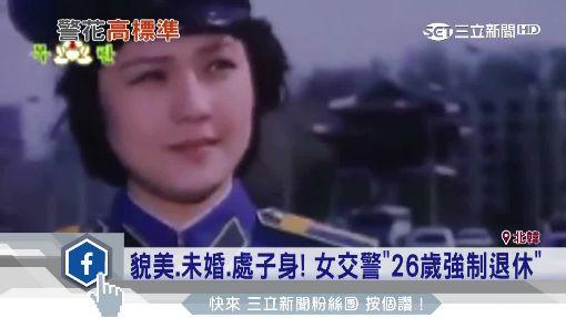 北韓她最美!平壤「女交警」得是「處子身」 ID-940213
