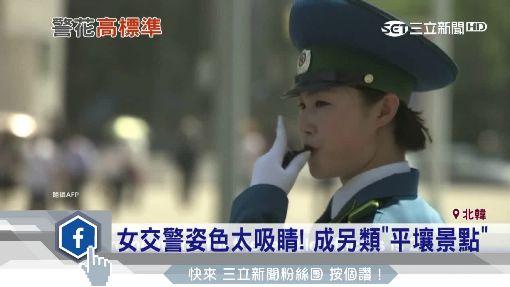 北韓她最美!平壤「女交警」得是「處子身」 ID-940220