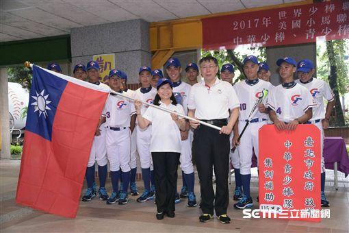 市長柯文哲出席中華少棒 青少棒代表隊授旗典禮 北市府提供