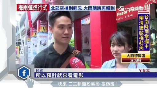 """開幕首週末碰梅雨 饕客冒雨嚐""""一蘭"""""""