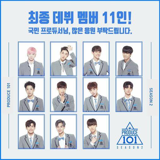 《Produce 101》圖翻攝自Mnet 프로듀스101(PRODUCE 101) X M2臉書https://www.facebook.com/produce101/