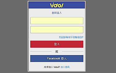 Vidol,iPhone 8,抽獎(圖/翻攝自Vidol)