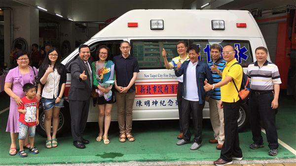 新北市民李莉,以已故丈夫陳明坤之名,捐贈蘆洲消防分隊救護車。(圖/新北市消防局提供/中央社)