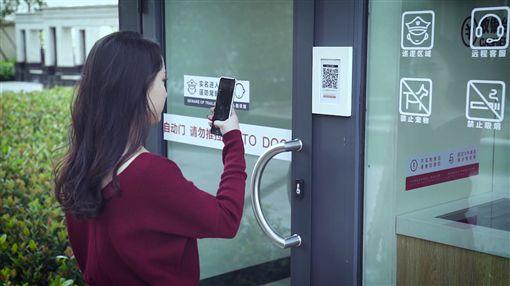 無人便利商店,上海,誠實,消費,自助圖/翻攝自繽果盒子官網