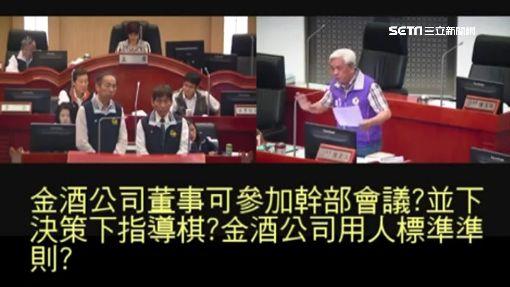 法師「搖身變」金酒董事 人事任命惹爭議