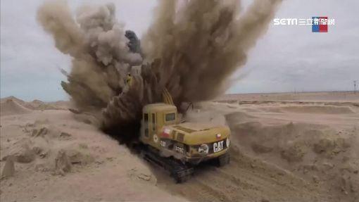 智利推「掃雷挖土機」 挖到地雷直接引爆