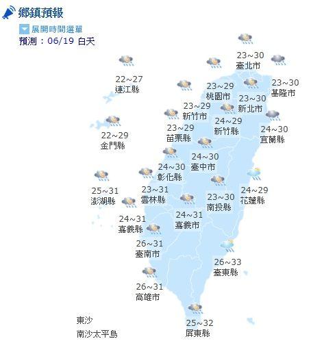 20170619氣象圖/翻攝自中央氣象局