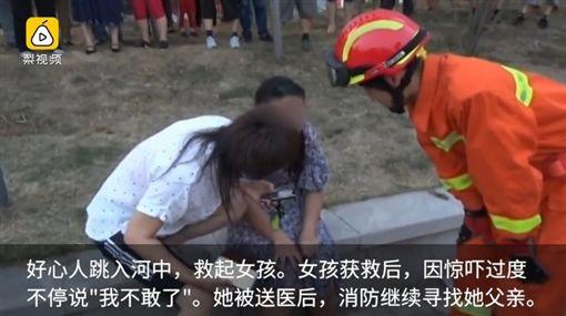 中國大陸,山東,女子跳河,父親救援(圖/翻攝自梨視頻)