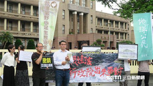 環團行政院抗議亞泥。(記者盧素梅攝)
