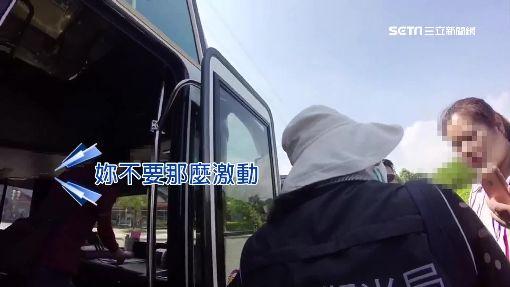 """蝶戀花案""""抓很嚴"""" 遊覽車業者""""直播""""槓稽查人員"""