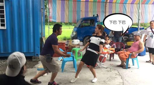 划拳,喝酒,怪手拳,遊戲,原住民,阿美族(圖/YouTube)