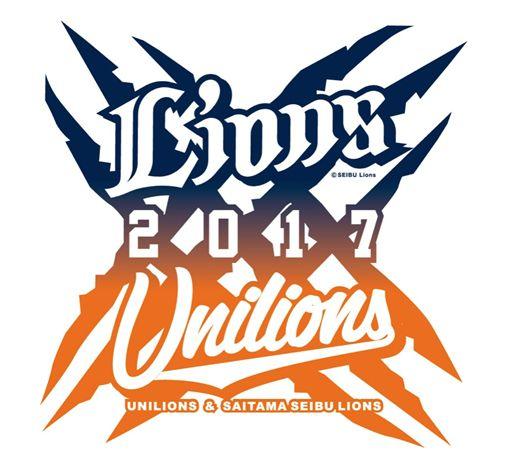 雙獅聯名logo(圖/獅隊提供)
