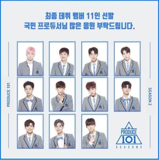 11名成員將以男團「Wanna One」出道。(圖/翻攝自Produce101 臉書)
