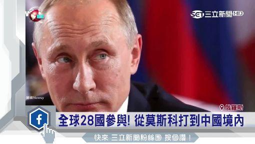 地表最強運動會!俄自辦「軍武奧運」