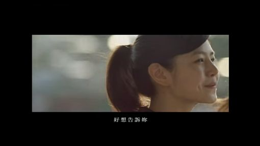 陳妍希 /翻攝自appleofmyeye2011 YOUTUBE