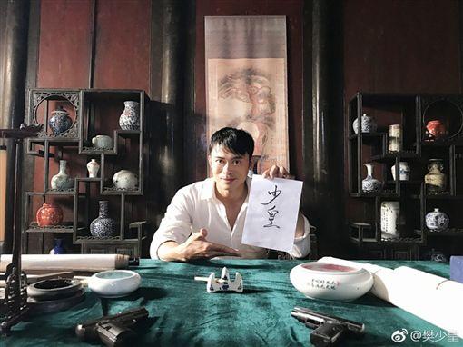 樊少皇,圖/微博