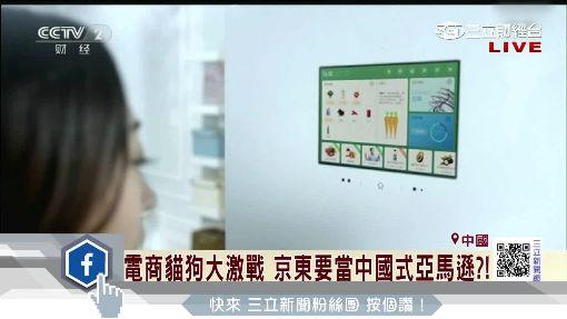 618銷售額逾5400億 京東無人車校園送貨