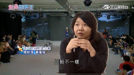 台灣衣一級棒 廣告人轉行連三年紅點