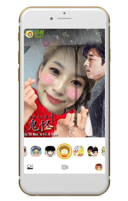 用App打造限定妝容 0.1秒化身孔劉的鬼怪新娘