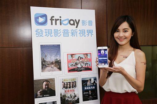 台灣人看OTT 近6成最愛用電視 ID-944297