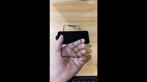 蘋果,Apple,iPhone 8,愛瘋,螢幕保護貼(圖/翻攝自YouTube)