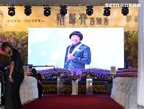 「綜藝天王」豬哥亮20日舉辦告別式,演藝圈好朋友要送豬哥亮最後一程。(記者邱榮吉/攝影)