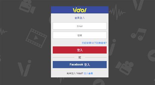 Vidol,註冊,會員,抽獎(圖/Vidol提供)