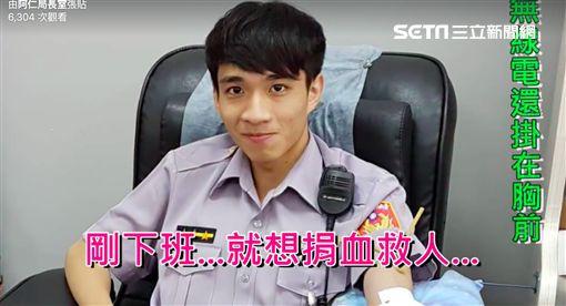 台南警察夠「熱血澎拜」!3天捐血4189袋超過百萬cc。